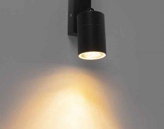 Buitenwandlamp zwart verstelbaar